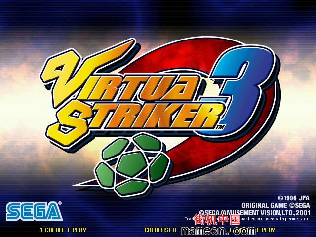 VR射手3Virtua Striker3游戏最全秘籍