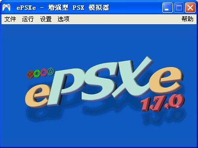 ps模拟器ePSXe1.70中文版