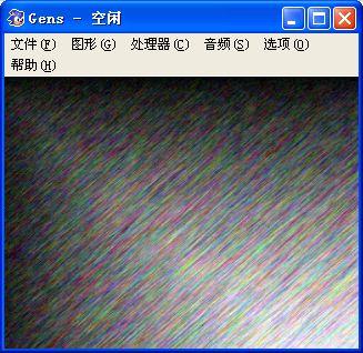 MD模拟器Gens2.14中文版