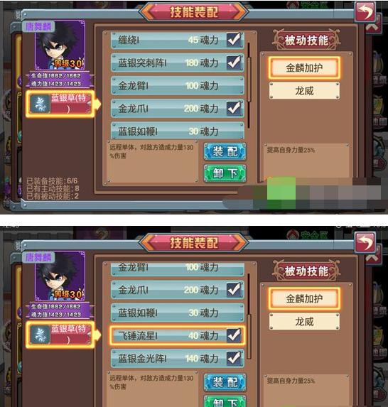斗罗大陆3龙王传说平民怎么玩_斗罗大陆3龙王传说平民玩法技巧心得分享