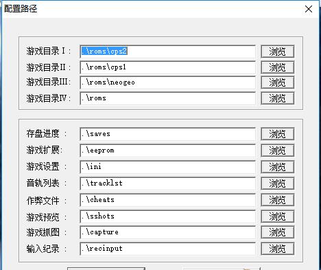 kawaks1.45典藏版rom合集完整版附攻略_wishdown.com