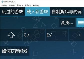 psp模拟器官方中文最新版