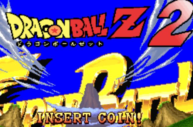 龙珠Z格斗2代超级大战