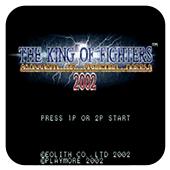 拳皇2002(含模拟器)