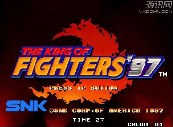 拳皇97直装版