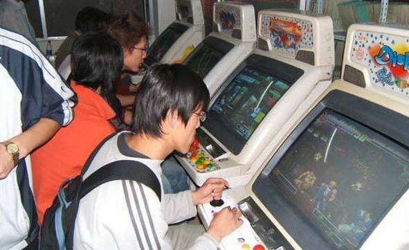 街机游戏厅
