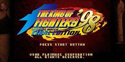 拳皇98(含kof98n,kof98k)