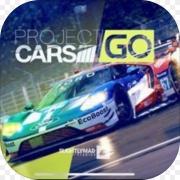 赛车计划Go正式版