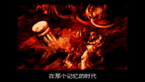 【SFC】火焰之纹章-圣战的系谱中文版