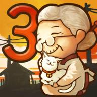 昭和雜貨店物語3(無條件使用彩虹球)