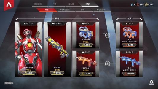 【shroud】APex英雄 辅助手枪14杀吃鸡 魔王 FPS