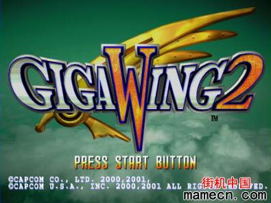 《机甲之翼2》天尊射击游戏