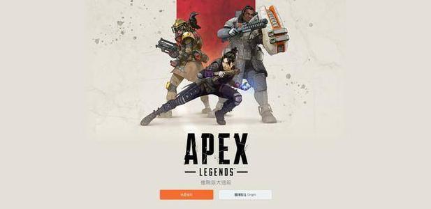 【Apex英雄】这游戏的狙击枪可以蓄力也太爽了