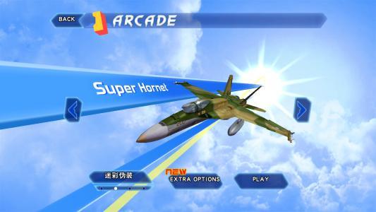 经典街机空战