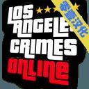 洛杉矶犯罪中文版