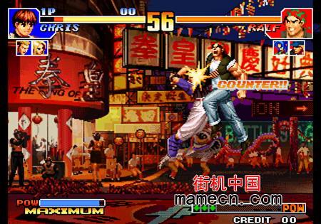 拳皇97风云再起Plus The King of Fighters '97 Plus介绍