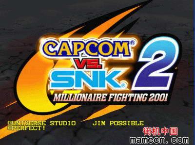 街机巨作《CAPCOM VS SNK2》+模拟器