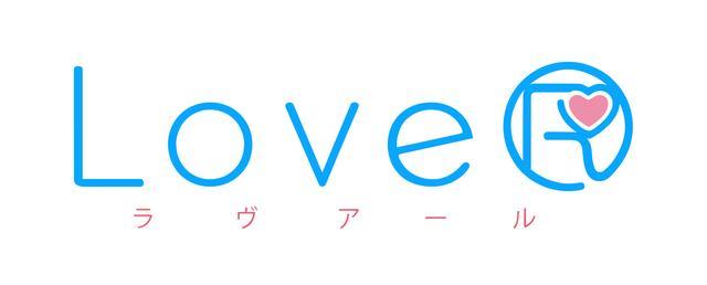 恋爱模拟游戏《lover》汉化版