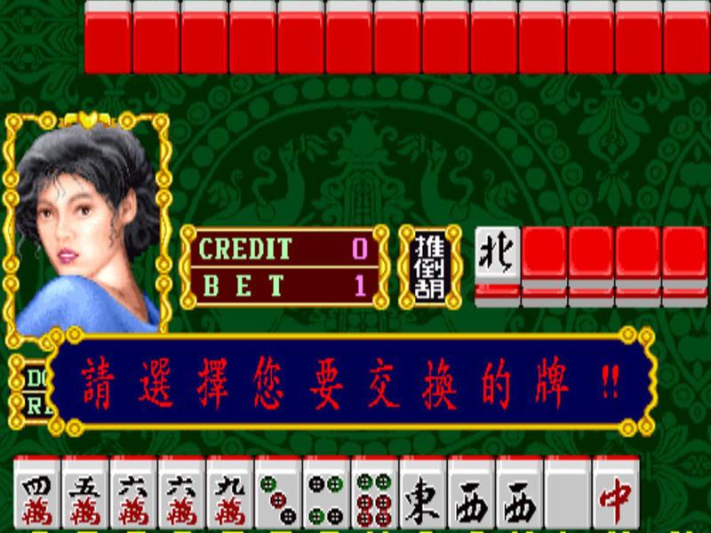龙虎榜中文版