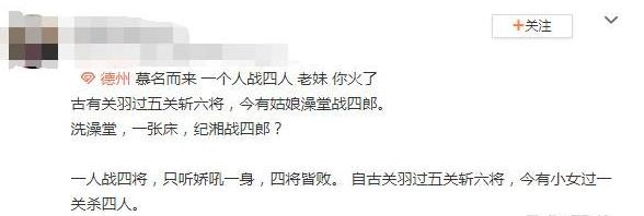 宁陵初中纪湘战四郎未删减版视频百度云链接
