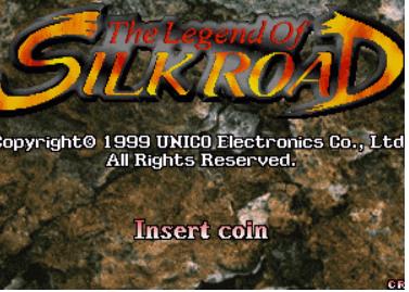 丝绸之路Silk Road