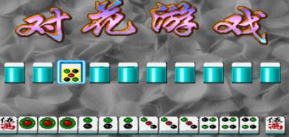 龙虎争霸2大满贯单机版