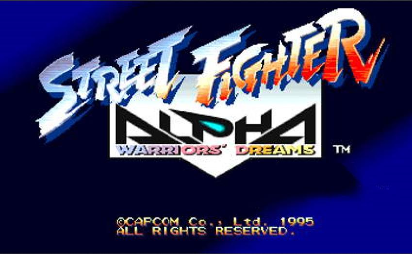 街头霸王Street Fighter世界版