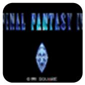 最终幻想4简化版