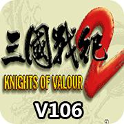 三国战纪2 106版