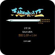 吞食天地2汉室中兴录完整版ver1.8