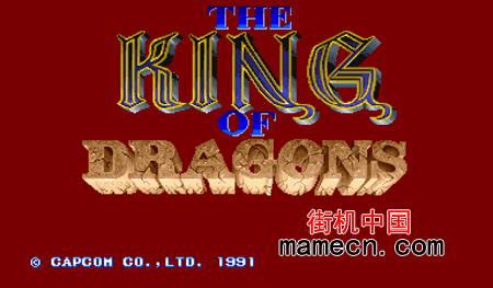 龙王战士世界版全人物隐藏出招表