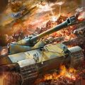 坦克之争bt变态版
