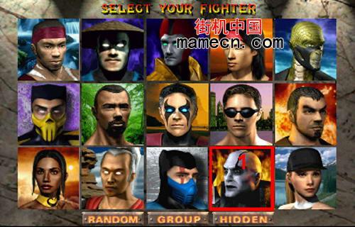 真人快打4二版 Mortal Kombat 4(set2)