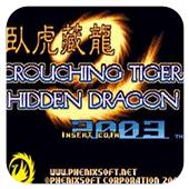 拳皇2003卧虎藏龙超级加强版