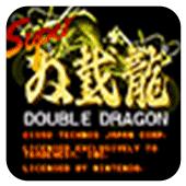 超级双截龙中文版