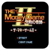 金钱游戏2爆衣彩蛋版