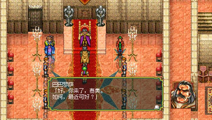 幻想水浒传1+2汉化版