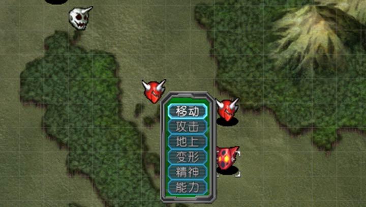 超级机器人大战A完全汉化版
