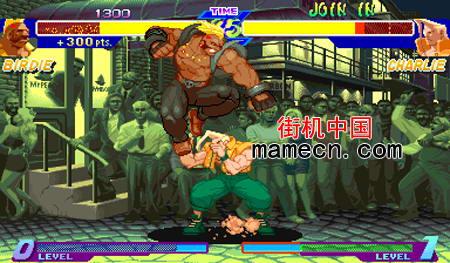 少年街霸阿尔法欧版 Street Fighter Alpha(Euro)