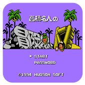 冒险岛4安卓版