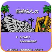 冒险岛4下载即玩版
