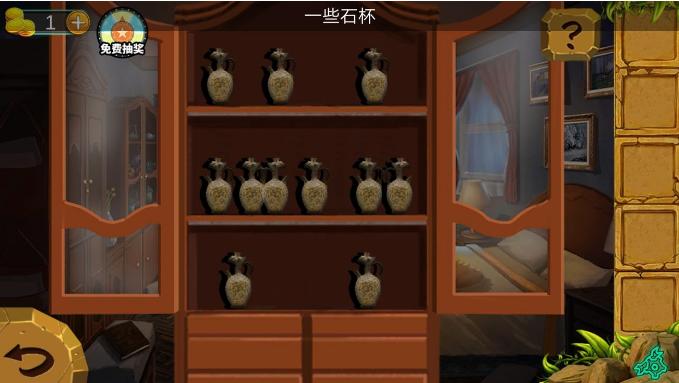 密室逃脱绝境系列7印加古城第9关通关教程(多图)