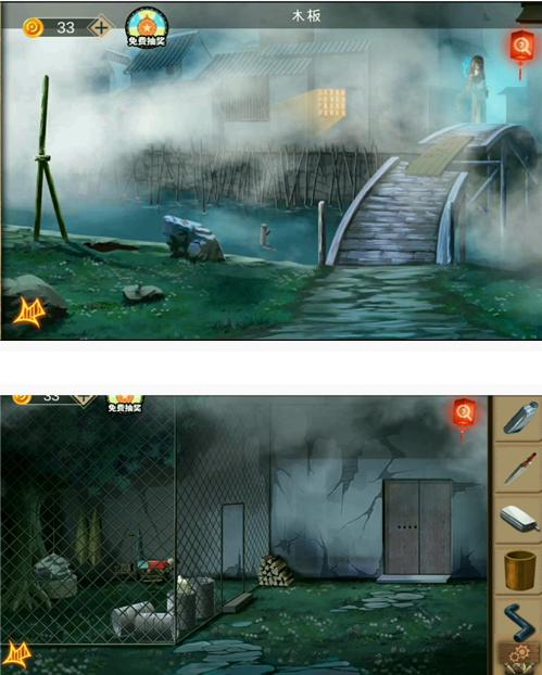 密室逃脱绝境系列7印加古城第5关通关攻略图文一览