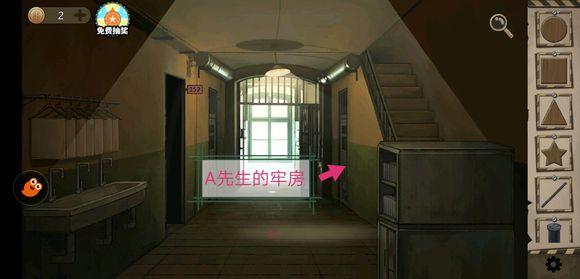 密室逃脱绝境系列7印加古城第3关通关教程图文一览