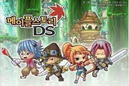 冒险岛DS