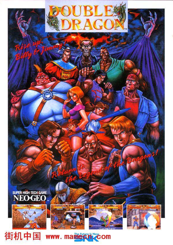 双截龙格斗Double Dragon(Neo-Geo)街机游戏海报赏析,高清街机游戏海报下载-街机中国