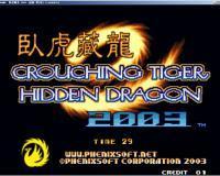 卧虎藏龙2003无限金币版