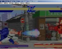 少年街霸ZERO中文绿色版