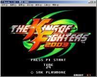 拳皇2004EX英雄硬盘版