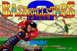 棒球之星专业安卓版